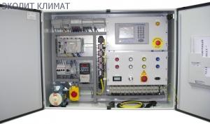 Автоматизация вентиляции