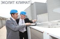 Техническое обслуживание систем вентиляции